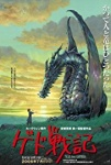 Tales from Earthsea Movie Poster