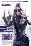Our Brand Is Crisis dvd release date