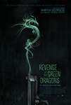 Revenge of the Green Dragons dvd release date
